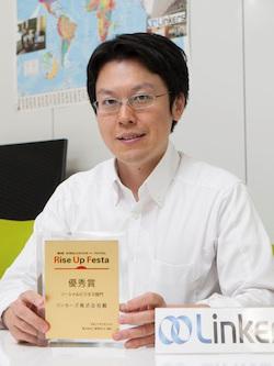 リンカーズ前田佳宏氏